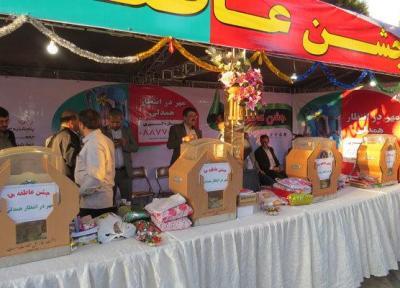 پایگاههای جشن عاطفه ها در استان برپا شد، 237پایگاه ثابت و سیار