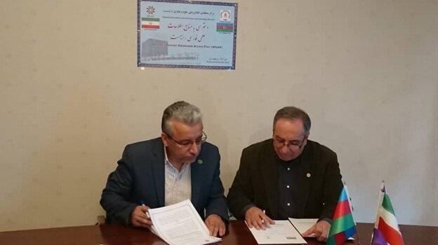 ایجاد شاخه مرکز منطقه ای اطلاع رسانی علوم وفناوری درجمهوری آذربایجان، گامی برای ترویج زبان فارسی