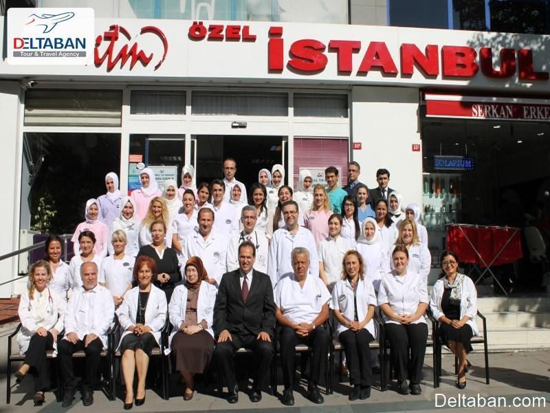 بهترین مراکز درمانی استانبول